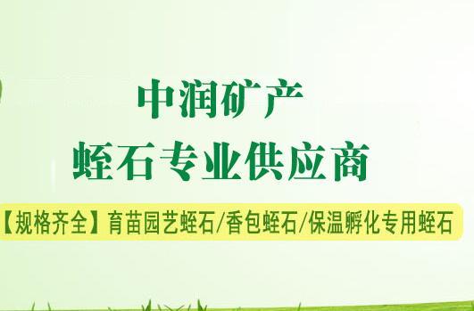 灵寿县中润矿业有限公司.jpg