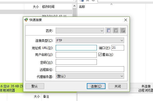 ftp界面.jpg