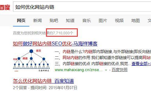 关键词搜索结果数量.jpg