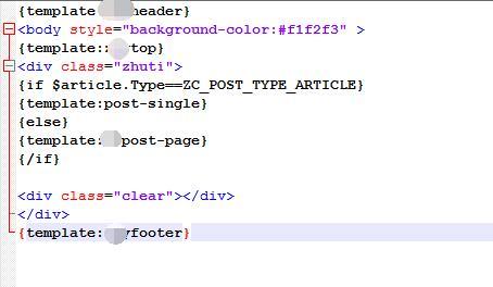 zblog文章页面模板.jpg