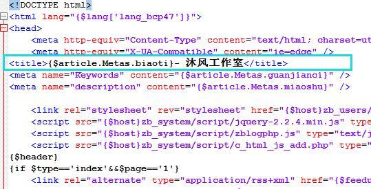 文章页面title文件.jpg
